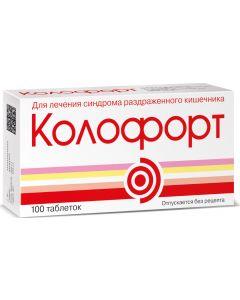 Buy Colofort tablets for resorption, # 100  | Online Pharmacy | https://buy-pharm.com