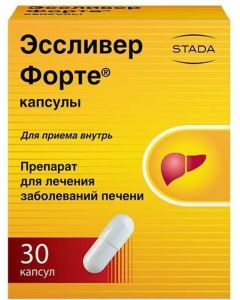 Buy Essliver Forte capsules, # 30 | Online Pharmacy | https://buy-pharm.com