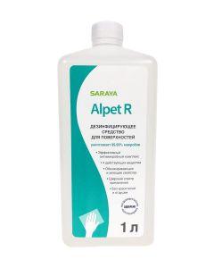 Buy Disinfectant Alpet R (Alpet R) 1 liter | Online Pharmacy | https://buy-pharm.com