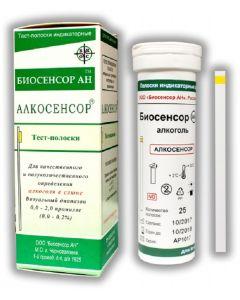 Buy Visual test strips 'Alcosensor' # 25 | Online Pharmacy | https://buy-pharm.com