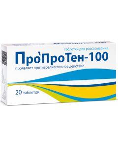 Buy ProProTen-100 Tablets, # 20  | Online Pharmacy | https://buy-pharm.com