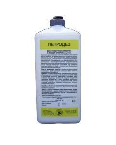 Buy Disinfectant Petrodez 1 liter | Online Pharmacy | https://buy-pharm.com