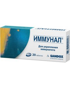 Buy Tablets Immunal 80 mg, # 20  | Online Pharmacy | https://buy-pharm.com