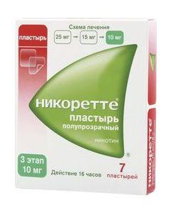 Buy Nicorette Transdermal Therapy System 10 mg / 16 h, translucent patch in sachet, # 7 | Online Pharmacy | https://buy-pharm.com