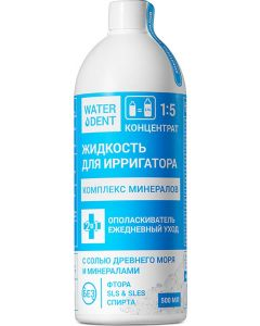 Buy Waterdent Liquid for irrigator 'Complex of minerals', 500 ml | Online Pharmacy | https://buy-pharm.com