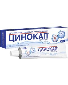 Buy Zinocap cream for narcotics. approx. 0.2% tube 25g | Online Pharmacy | https://buy-pharm.com