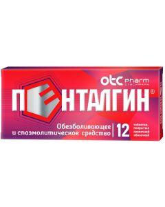 Buy Pentalgin Tablets p / o captive, # 12 | Online Pharmacy | https://buy-pharm.com