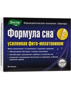 Buy Sleep Formula Reinforced caps. 0.35g # 30 (BAA) | Online Pharmacy | https://buy-pharm.com