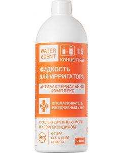 Buy Waterdent Liquid for irrigator 'Antibacterial complex', 500 ml | Online Pharmacy | https://buy-pharm.com