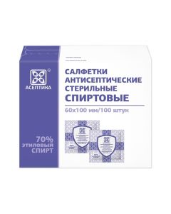 Buy ASEPTIC Antiseptic agent alcohol wipes 60x100 mm, 100 pcs. In a box | Online Pharmacy | https://buy-pharm.com