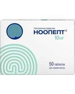 Buy Noopept tab 10mg # 50 | Online Pharmacy | https://buy-pharm.com