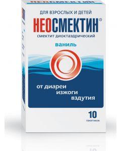 Buy Neosmectin Powder for oral suspension, vanilla, 3 g sachet, # 10 | Online Pharmacy | https://buy-pharm.com