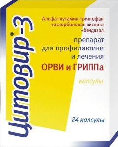 Buy Capsules Citovir-3, # 24 | Online Pharmacy | https://buy-pharm.com