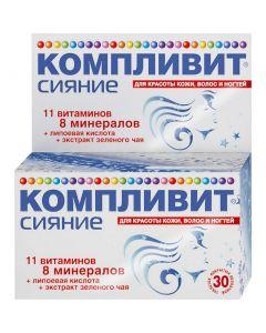 Buy Vitamin complex Complivit 'Radiance', 30 tablets   Online Pharmacy   https://buy-pharm.com