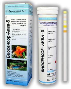 Buy Visual test strips 'Biosensor-Aqua-5' # 25 | Online Pharmacy | https://buy-pharm.com