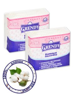 Buy Grendy cotton swabs 2 packs (pack) of 200 each    Online Pharmacy   https://buy-pharm.com