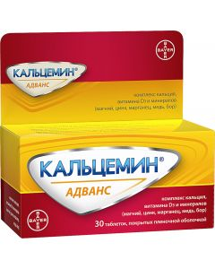 Buy Calcemin Advance, complex of calcium, vitamin D3 and minerals, tablets, 30 pcs., Bayer   Online Pharmacy   https://buy-pharm.com