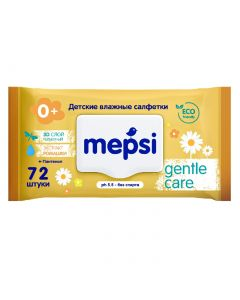 Buy Mepsi Gentle Care baby wipes, with chamomile extract, 72 pcs. | Online Pharmacy | https://buy-pharm.com
