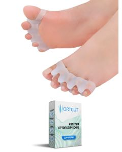 Buy ORTGUT Dividers for five toes | Online Pharmacy | https://buy-pharm.com