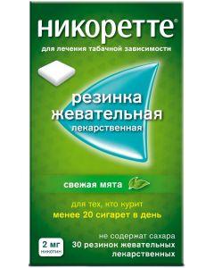 Buy Nicorette Chewing gum Fresh mint 2 mg, # 30 | Online Pharmacy | https://buy-pharm.com