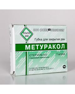 Buy Sponge for closing wounds 'METURACOL' 50x50 mm | Online Pharmacy | https://buy-pharm.com