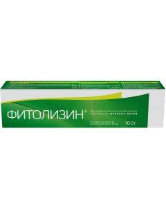 Buy Phytolysin paste d / prig. suspension for oral administration 100 g | Online Pharmacy | https://buy-pharm.com