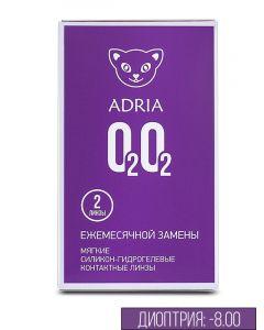 Buy Contact lenses Adria O2O2 2 lenses Monthly, -8.00 / 14.2 / 8.6, 2 pcs. | Online Pharmacy | https://buy-pharm.com