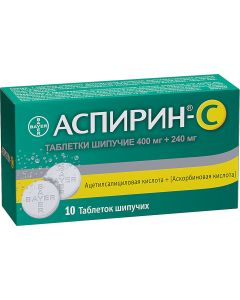 Buy Aspirin C thorn. tab. # 10 | Online Pharmacy | https://buy-pharm.com