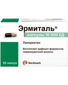 Buy Hermital caps. 10000ED fl. # 20  | Online Pharmacy | https://buy-pharm.com