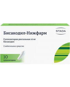 Buy Bisacodyl-Nizhpharm Rectal suppositories 10 mg, # 10 | Online Pharmacy | https://buy-pharm.com