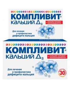 Buy Complivit Calcium DZ tablet chewed. with orange flavor 500mg + 200IU # 30 | Online Pharmacy | https://buy-pharm.com