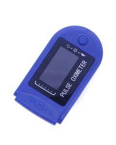 Buy Pulse oximeter (heart rate monitor and oximeter) 2-in-1, batteries included | Online Pharmacy | https://buy-pharm.com