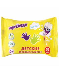 Buy Yunlandiya, wet wipes 20 pcs, for children, universal, cleansing, 129895   Online Pharmacy   https://buy-pharm.com