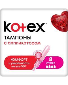 Buy Kotex Tampons with applicator Lux. Super 8 pcs   Online Pharmacy   https://buy-pharm.com