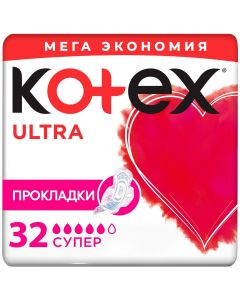 Buy Kotex Hygienic mesh pads Ultra Super 32 pcs   Online Pharmacy   https://buy-pharm.com