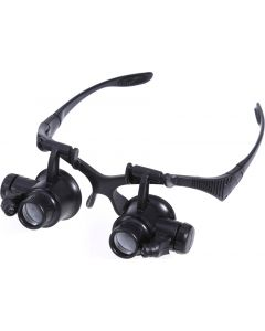 Buy Binocular head magnifier 9892G with illumination (2 LED) | Online Pharmacy | https://buy-pharm.com