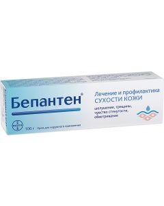 Buy Bepanten cream for dry skin, 100 g, Bayer   Online Pharmacy   https://buy-pharm.com