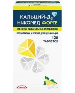 Buy Calcium D3 Nycomed forte tab. chewing. 500mg + 400IU No. 120 (lemon) | Online Pharmacy | https://buy-pharm.com