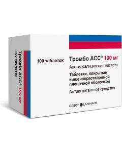 Buy Thrombo ACC tab. p / o captivity. ksh / sol. 100 mg # 100  | Online Pharmacy | https://buy-pharm.com