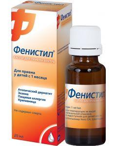 Buy Fenistil drops 1mg / ml 20ml bottle | Online Pharmacy | https://buy-pharm.com