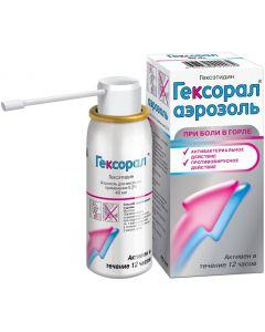 Buy Hexoral air. d / places. approx. 0.2% fl. 40ml # 1 | Online Pharmacy | https://buy-pharm.com