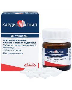 Buy Cardiomagnet tab. p / o captivity. 150mg + 30.39 mg # 30   Online Pharmacy   https://buy-pharm.com