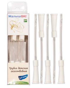 Buy Alpina Plast Children's gas outlet tube No. 10 | Online Pharmacy | https://buy-pharm.com