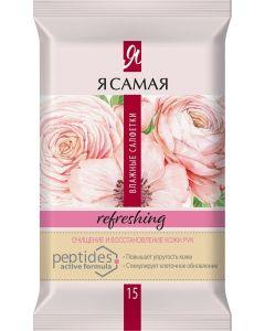 Buy Wet wipes I am the Flower Collection, refreshing, 15 pcs | Online Pharmacy | https://buy-pharm.com