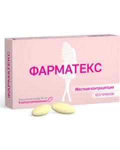 Buy Pharmatex Vaginal capsules, # 6   Online Pharmacy   https://buy-pharm.com