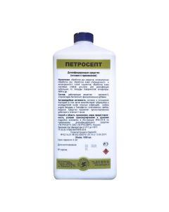 Buy Antiseptic agent Petrosept 1 liter | Online Pharmacy | https://buy-pharm.com