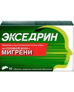 Buy Excedrin Coated tablets, No. 10 | Online Pharmacy | https://buy-pharm.com