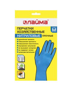 Buy Nitrile gloves, reusable, hypoallergenic Lime, durable, cotton dusting, size M (medium), 604998 | Online Pharmacy | https://buy-pharm.com