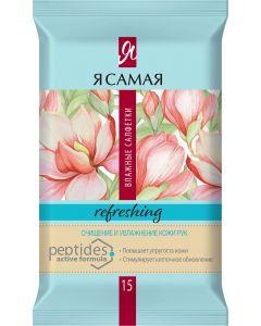 Buy Wet wipes I am the Spa Collection, refreshing, 15 pcs | Online Pharmacy | https://buy-pharm.com