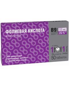 Buy Folic acid tablets 50 pcs | Online Pharmacy | https://buy-pharm.com
